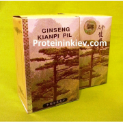 Для набора массы Ginseng Kianpi Pil 60 caps. (гинсенг кианпи пил)