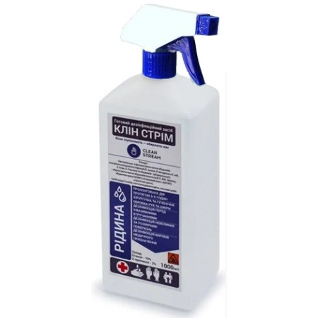 Дезинфицирующее средство Clean Stream (1000 мл) (жидкая форма)